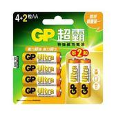 GP 超能量鹼性電池3號4+2 Ultra