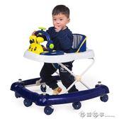 多功能防側翻學步車6/7-18個月手推可坐摺疊兒童寶寶嬰幼兒帶音樂igo    西城故事