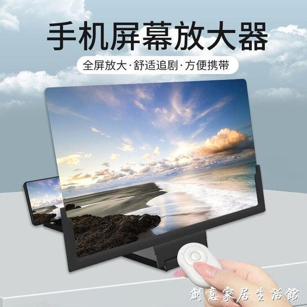 5K藍光高清手機放大器屏幕42寸大屏超清投影護眼鏡顯示屏折疊式懶人支架 創意家居