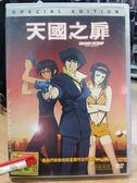 影音專賣店-B14-018-正版DVD*動畫【天國之扉】-本片引人入勝,是一部不可多得的動作佳片