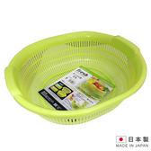 日本製造 洗物瀝水盆-綠色SAN-D5524