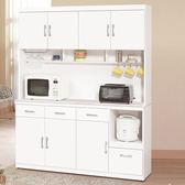 【森可家居】祖迪白色5.3尺石面碗碟櫃 (上+下) 7ZX824-3 餐櫃 收納廚房櫃 北歐風