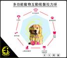 促銷 多功能寵物互動吸盤拉力球 寵物球 吸盤球玩具球 寵物玩具 橡膠球 逗貓玩具 拉力球 鈴鐺球