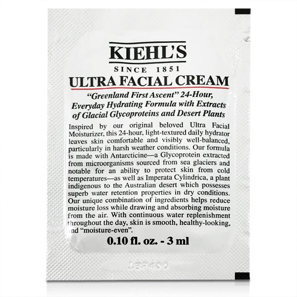 Kiehl s 契爾氏 冰河醣蛋白保濕霜 試用包 3ml 【橘子水美妝】