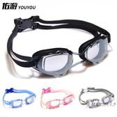 泳鏡 泳鏡 男女士通用眼鏡透明大框防水防霧 專業時尚成人游泳裝備  一件免運