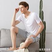 男士短袖睡衣 夏冰絲莫代爾家大碼短褲青年休閒運動居家套裝 BT5008『寶貝兒童裝』