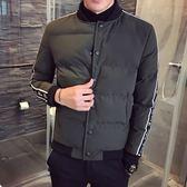 夾克外套-棒球領時尚休閒舒適保暖夾棉男外套3色73qa43【時尚巴黎】