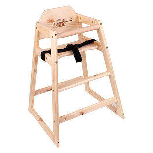 實木制肯德基嬰兒椅