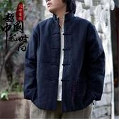 中國風老粗布男式唐裝長袖棉麻中式外套