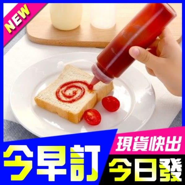 [24hr-快速出貨]  妙妙瓶(中) 醬料瓶 調味瓶 廚房 收納 居家 食品-單個