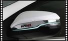 【車王小舖】豐田 2016 RAV4 後視鏡飾條 方向鏡飾條 裝飾條