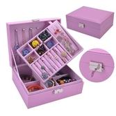 首飾盒雙層絨布歐式木質韓國公主家居帶鎖裝飾品化妝女收納盒大