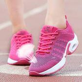 運動鞋秋季女鞋健身鞋網面透氣休閒運動鞋軟底輕便跑步鞋女士旅游鞋 曼慕衣櫃