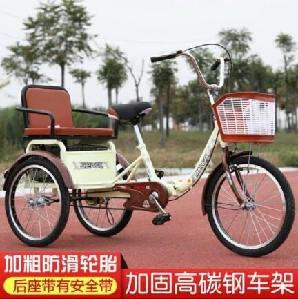 台灣現貨 老年三輪車人力車老人腳踏代步車雙人車腳蹬自行車成人三輪車