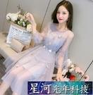 網紗洋裝 淑女夏季中長款仙女法國小眾連身裙學生修身很仙的假兩件網紗裙子 星河光年