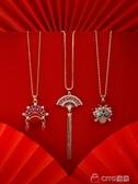 故宮項鍊新款潮中國風臉譜短鎖骨鍊送女友生日禮物首飾 ciyo 黛雅