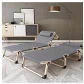 折疊床單人床家用簡易午休床辦公室成人午睡行軍床多功能躺椅 米蘭潮鞋館