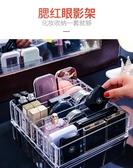 粉餅眼影收納盒放口紅的化妝品收納盒女氣墊眼影盤腮紅架抽屜分隔NMS 喵小姐