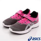 【ASICS】運動童鞋-雙網流線運動款灰桃-725N-9793(中童)