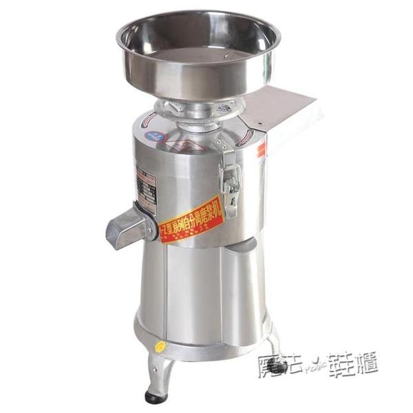 豆漿機商用渣漿分離全自動早餐現磨大容量家用豆腐大型磨漿機  ATF  聖誕鉅惠