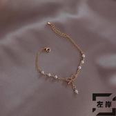 現貨 蝴蝶結手鏈韓版簡約百搭森系閨蜜珍珠手環【左岸男裝】