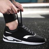 慢跑休閒鞋 夏季男運動鞋子【非凡上品】nx446