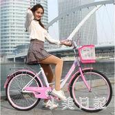 成人男女式女士輕便城市普通自行車學生復古淑女通勤代步單車 js8418『小美日記』