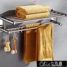 毛巾架 免打孔衛生間浴室置物架壁掛式廁所浴巾架不銹鋼洗手間掛架