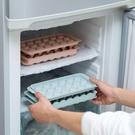 凍冰塊模具製冰盒...