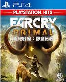 PS4 極地戰嚎:野蠻紀源 Hits(中文版)