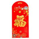 R07植絨紅包袋(4入)--勝億春聯年節飾品紅包袋批發