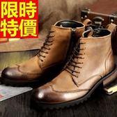 馬丁靴-真皮革質感明星款有型正韓男中筒靴6款63ac21[巴黎精品]