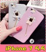 【萌萌噠】iPhone 7 Plus (5.5吋) 新款星空閃粉蝴蝶结保護殼 氣質閃粉 蝴蝶結吊墜 全包矽膠軟殼