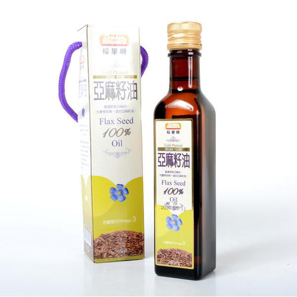 【福華牌】亞麻籽油  250ml賞味期限:2019.04.30
