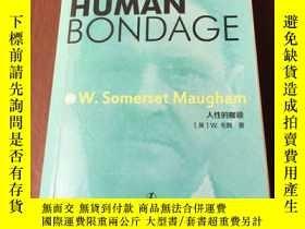 二手書博民逛書店Of罕見Human Bondage 人性的枷鎖(英文版)Y17719 (英)W.毛姆 遼寧人民出版社 出版2