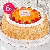 樂活e棧-母親節造型蛋糕-米果星球蛋糕1顆(6吋/顆)