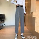 垂感西裝褲女秋季2021新款寬鬆網紅薄款休閒褲高腰褲子直筒九分褲 夏季新品