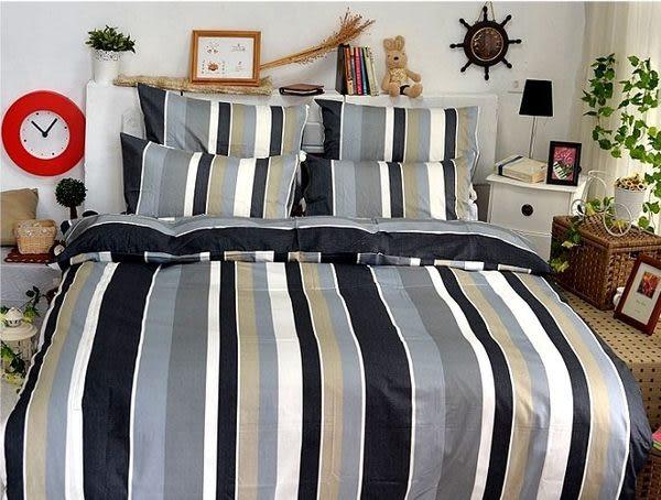 北歐簡約風(K)、100% 精梳棉 【床包6X6.2尺/枕套X2/雙人被套(無鋪棉)】4件組 台灣製