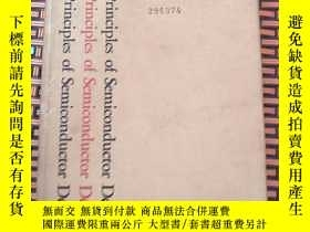 二手書博民逛書店physics罕見principles of semicondu