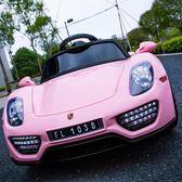 新款兒童電動車四輪雙驅搖擺遙控汽車可坐人寶寶小孩玩具車jy 满398元85折限時爆殺