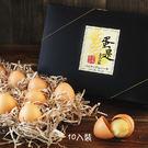 【木匠手作】蛋是鳳梨酥 禮盒(10顆/盒...