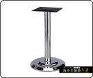 {{ 海中天休閒傢俱廣場 }} C-99 摩登時尚 餐桌腳系列 484-10 加重型餐桌腳/電鍍腳