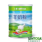 三多 羊奶粉 800g (2罐)【媽媽藥妝】