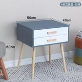 床頭櫃 北歐床頭櫃實木臥室簡約現代儲物收納櫃子整裝簡易小鬥櫃邊櫃迷你 DF 艾維朵