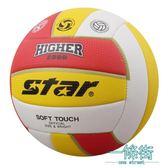 買一送五STAR世達排球VB805成人排球兒童排球沙灘排球【一條街】