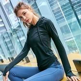 瑜伽服 槿秀禾衫 瑜伽服女時尚新款跑步鍛煉連帽運動上衣透氣速干健身T恤 薇薇