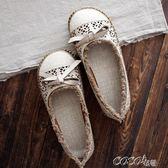 娃娃鞋 大頭娃娃鞋女鞋平底鞋羅馬涼鞋夏季文藝女鞋 coco衣巷
