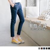 《BA3922》純色高含棉反折造型口袋窄管長褲--適 2L~7L OrangeBear