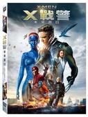 【停看聽音響唱片】【DVD】X戰警:未來昔日