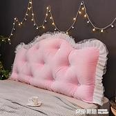 北歐現代床頭靠墊大靠背可拆洗床上抱枕軟包雙人靠枕網紅公主護腰 ATF 全館免運